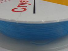 силиконовая нить-0.8мм